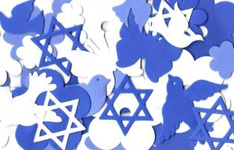The Masorti Movement's Transitional Ceremony between Yom Ha'Zikaron & Yom Ha'Atzmaut