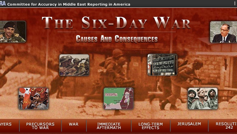 CAMERA: The Six Day War Website