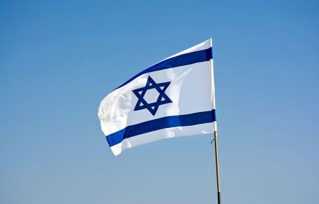 Yom Ha'atzmaut: How the Jewish State is Celebrated in Israel & Abroad