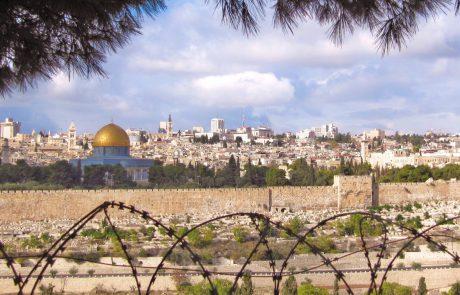 An Original Yom Ha'atzmaut Amidah Prayer for Justice & Peace
