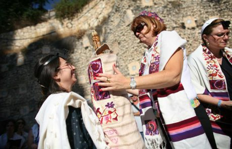 Prayer for the Women of the Wall