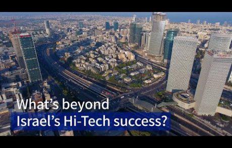 Community Collaboration: The Secret of Israel's Hi-Tech Success