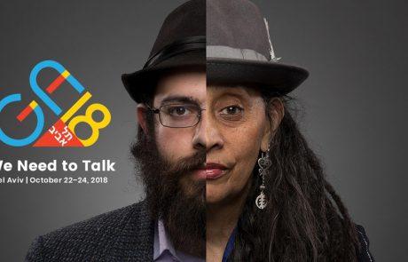 Israel & the Diaspora: We Need to Talk