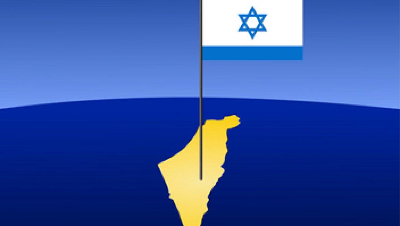 Gush Emunim: The Ideology & History of the Settlement Movement