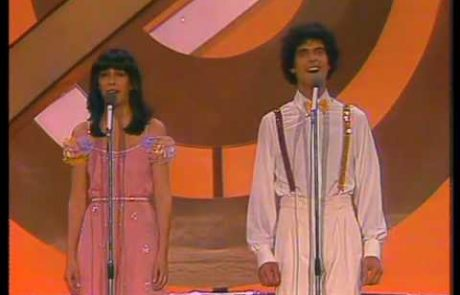 Gali Atari & Milk & Honey: Hallelujah – Israel's 2nd Eurovision Victory (Jerusalem, 1979)