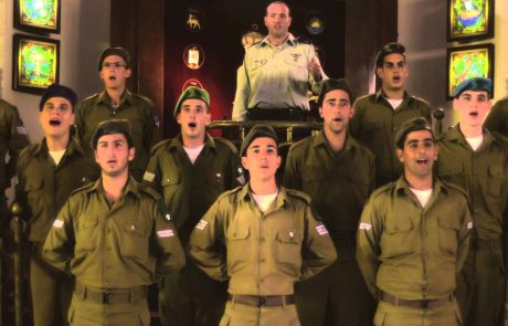 The IDF Sings Unetanneh Tokeh to a Melody Inspired by the Yom Kippur War