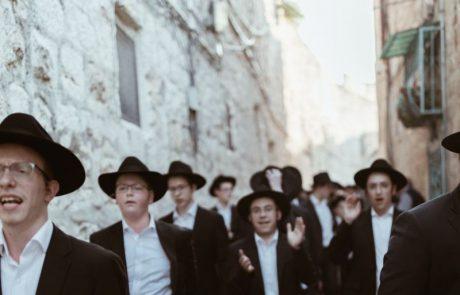 Live long and prosper: health in the Haredi community