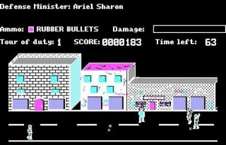 Intifada: An Israeli Computer Game from The First Intifada