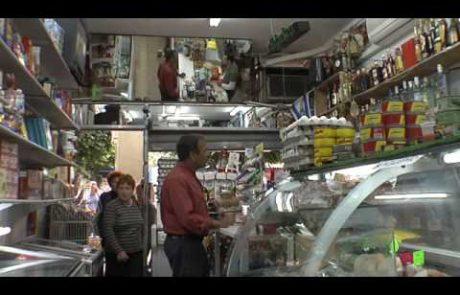 Israel's Diverse Population: Challenges & Successes