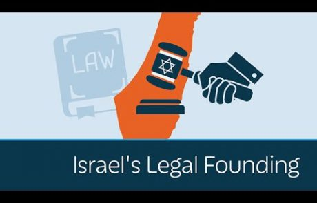 Israel's Legal Founding & the War of Independence