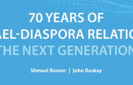 70 Years of Israel-Diaspora Relations