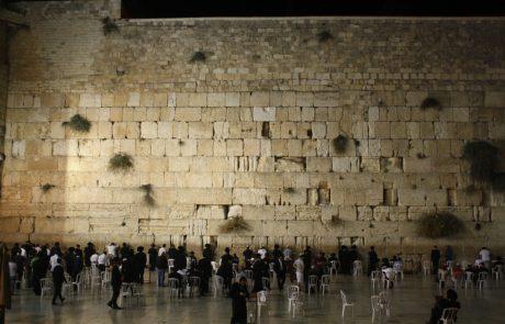 The Western Wall: A Poem
