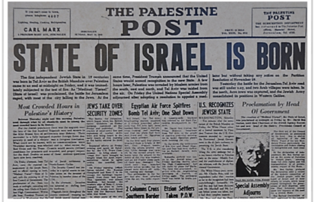 Why the Arabs were Defeated in 1948