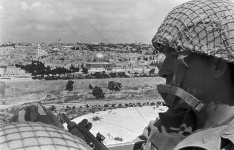 The Conquest of Armon Hanatziv in 1967