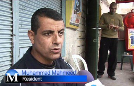 Israeli-Arabs Residents of Umm al-Fahm Discuss Identity & Their Future