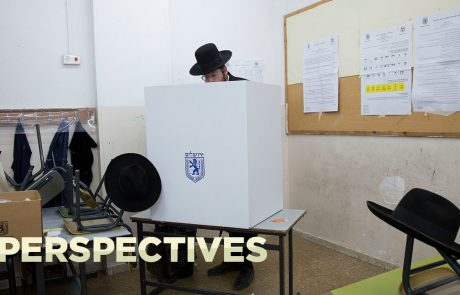 A Brief Background on the Ultra-Orthodox Vote in Jerusalem